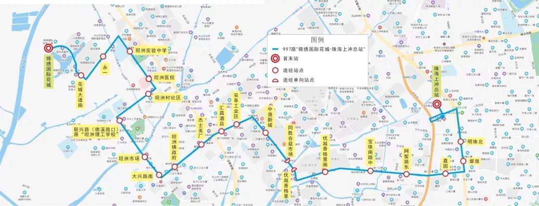 8月20日开通,中山又一跨市公交来了!